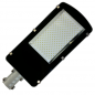 Mobile Preview: LED Straßenlampe - 80W, Premium, SMD, Neutralweiß
